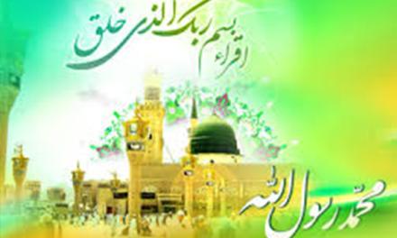 بيان منظمة المسلم الحر لمناسبة المبعث النبوي الشريف