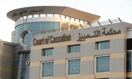 المسلم الحر: محكمة التمييز الكويتية توجه ضربة مكلفة للحقوق الدستورية والانسانية