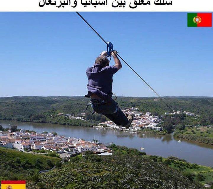الغاء الحدود مطلب اسلامي