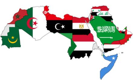 معلومات مذهلة عن الأمة العربية(!)