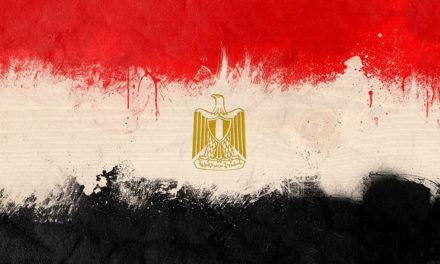 المسلم الحر تدين الجريمة الإرهابية البشعة التي استهدفت الأطفال في مصر