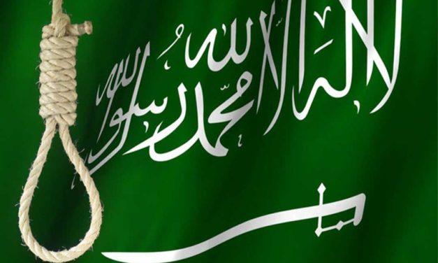 المسلم الحر تدعو الرئيس الأمريكي الى التدخل لوقف احكام الإعدام السعودية بحق المعارضين
