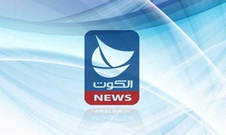 المسلم الحر: اغلاق قناة الكوت الفضائية مخالفة صريحة للدستور الكويتي