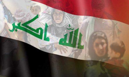 حصاد تحرير العراق …