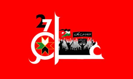 علم الجهل والتجهيل والمؤامرة الكبرى على العرب