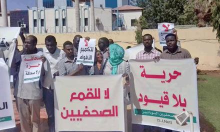 المسلم الحر تدعو السودان الى وقف قمع الحريات الصحفية