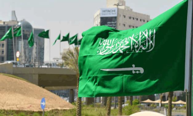 المسلم الحر تطالب السلطات السعودية بالإفراج عن النخيسي