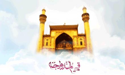 رسالة المسلم الحر الى زعماء العالم العربي بمناسبة مولد الامام علي عليه السلام
