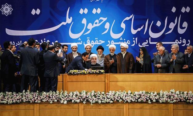 المسلم الحر تهنئ الشعب الإيراني بأعياد نيروز وتدعو الى اطلاق سراح سجناء الرأي
