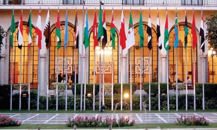 رسالة المسلم الحر للقادة العرب المجتمعين في الدمام