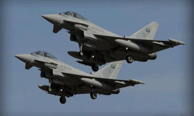 المسلم الحر تدين المجزرة المروعة التي ارتكبها التحالف العربي في اليمن