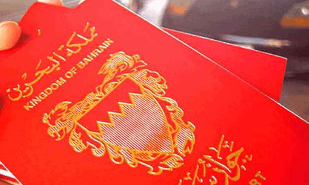 المسلم الحر تأسف للتصعيد اللا مسؤول من قبل السلطات البحرينية إزاء المعارضة
