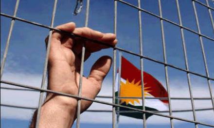 منظمة دولية: تعذيب السجناء شائع في إقليم كردستان