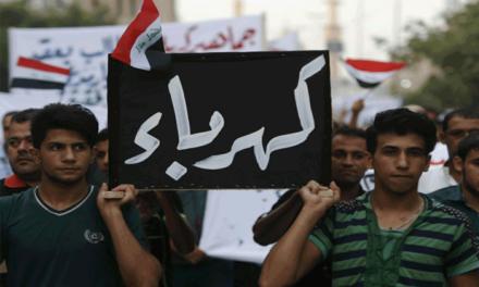 اللاعنف العالمية تحذر السلطات العراقية انتهاج السبل القمعية لمواجهة المحتجين