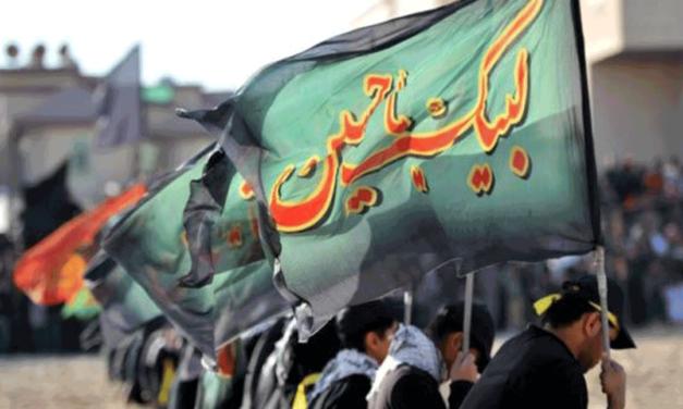 في رسالة الى سمو ولي العهد البحريني، اللاعنف العالمية تدعو إلى تسهيل أمر الحسينيات تمهيداً لإقامة شعائر عاشوراء المقدسة