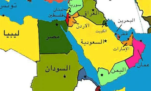 المسلم الحر تدعو الى ارساء السلام في الشرق الاوسط