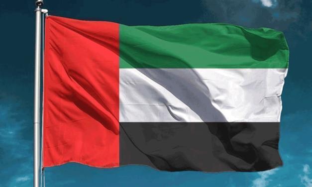 المسلم الحر تدعو الامارات العربية الى الترشيد في الحكم