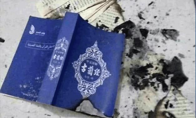 ماذا يجري في الصين بحق المسلمين