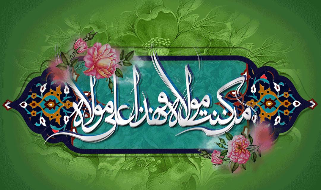 الى متى الشيعة مضطهدون؟