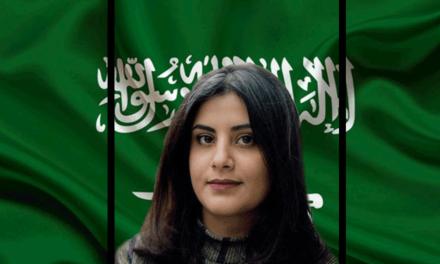 المسلم الحر تطالب السلطات السعودية بالإفراج عن لجين الهذول وكافة معتقلي الرأي