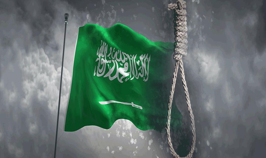 """""""المسلم الحر"""" تدين أحكام الإعدام الجماعية التي نفذت بحق عشرات السعوديين وتدعو المجتمع الدولي الى اتخاذ موقف حاسم"""