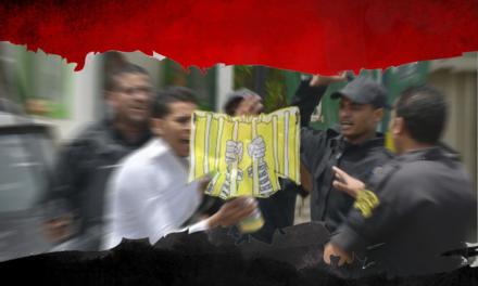 اللاعنف العالمية تحذر من حملات أمنية تنتهك حقوق الإنسان في مصر