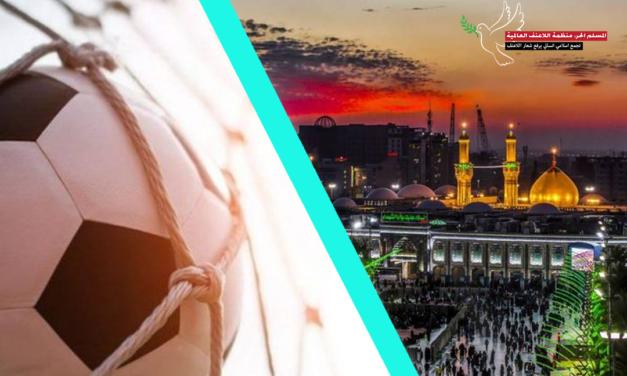 منظمة اللاعنف العالمية  تطالب بحفظ قدسية المدن والاماكن المشرفة