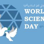 بيان المسلم الحر في اليوم العالمي للعلم للسلام والتنمية