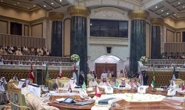 المسلم الحر تدعو قادة الخليج لتسوية الخلافات