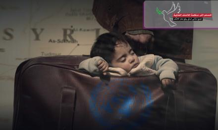 منظمة المسلم الحر تدعو الأمم المتحدة للحد من معاناة سوريي مناطق النزاع