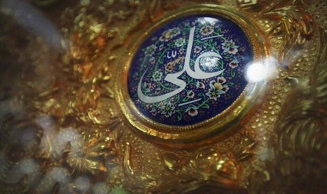 الإمام علي(ع)  ونظام الحكم