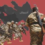 منظمة اللاعنف العالمية تدعو لوقف الحرب بين أذربيجان وأرمينيا