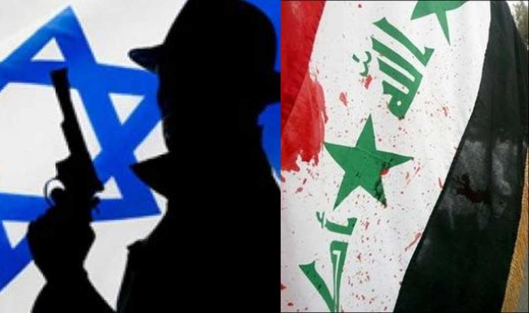 مقتل 730 عالم عراقي على يدِ الموساد