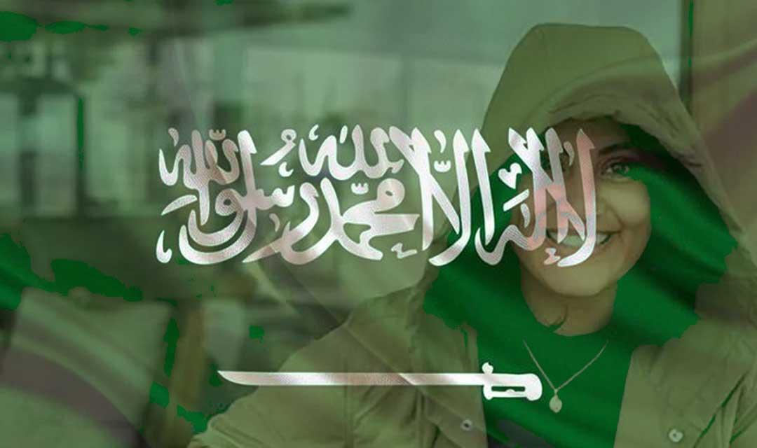 اللاعنف العالمية ترحب بإطلاق سراح المعتقلة السعودية لجين الهذول