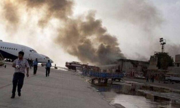 منظمة اللاعنف العالمية تدين التفجيرات الإرهابية في مطار كابل