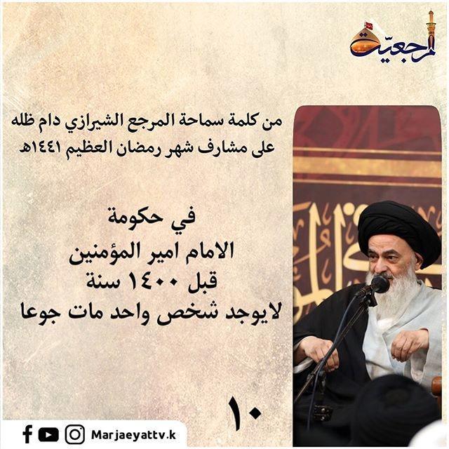 لاسجين سياسي في الاسلام