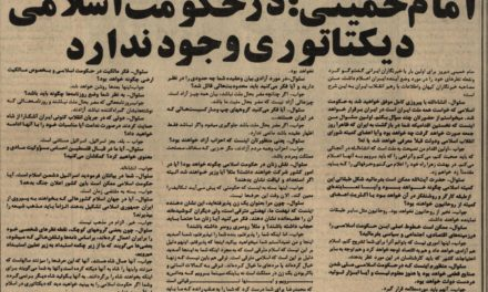 منشور شهروندي شماره ١
