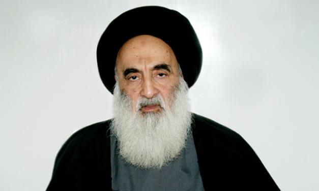 ايت الله العظمى سید علی سیستانی