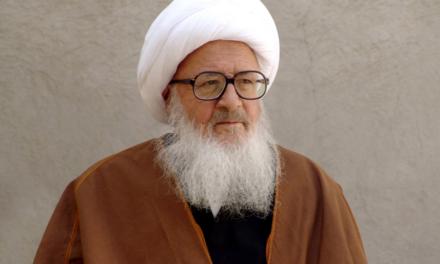 ايت الله العظمى شیخ وحید خراسانی