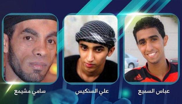 سازمان جهانی نفی خشونت: رژیم بحرین پیش از اتلاف وقت، باید گذشته را جبران کند