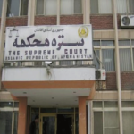 سازمان جهانی نفی خشونت، حمله ی تروریستی به دادگاه عالی در کابل را به شدت محکوم کرد