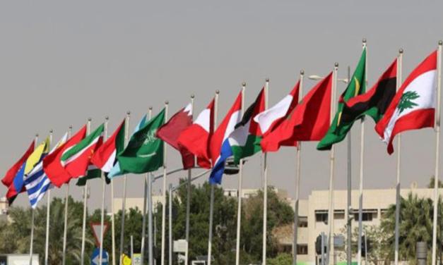 برگزاری اجلاس سران کشورهای عربی در اردن