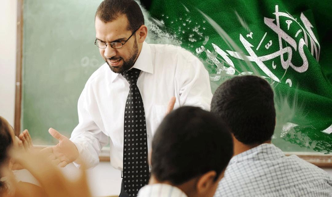 عربستان سعودی باید در متون درسی که در آن به شیعه کشی تشویق می شود بازنگری کند