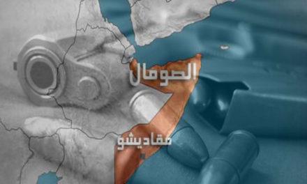 سازمان جهانی نفی خشونت عملیات تروریستی «حرکة الشباب» در سومالی را به شدت محکوم کرد