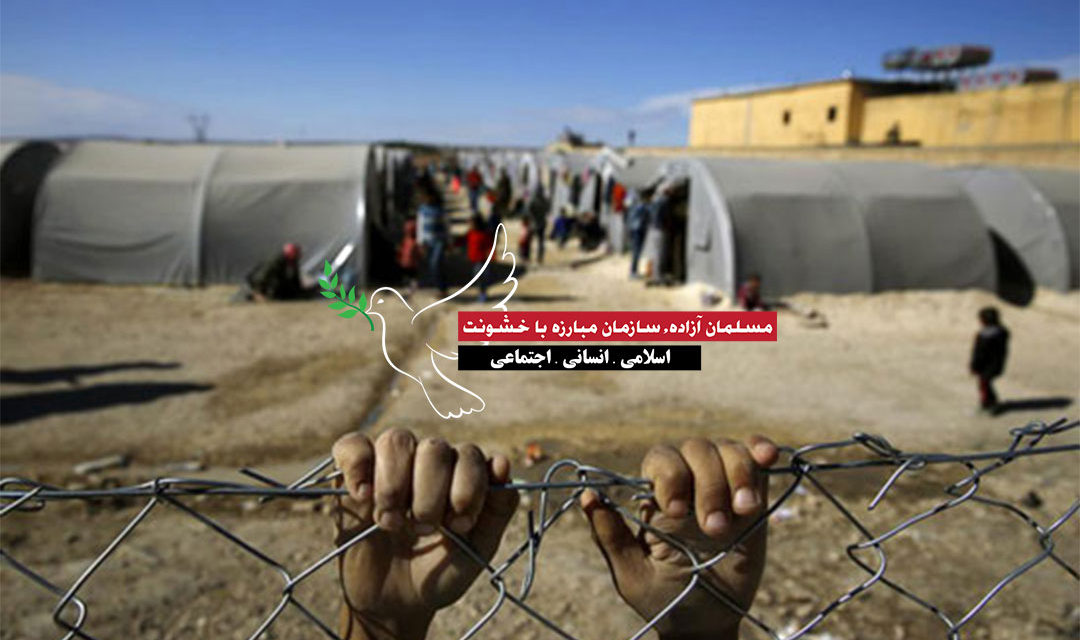 سازمان جهانی نفی خشونت پیگیر تماس های فشرده با مراکز پناهجویان در اروپا و آمریکاست