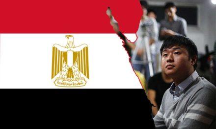 سازمان جهانی نفی خشونت: مسئولیت حفظ سلامت طلاب چینیِ ایگور، بر عهده ی دولت مصر است