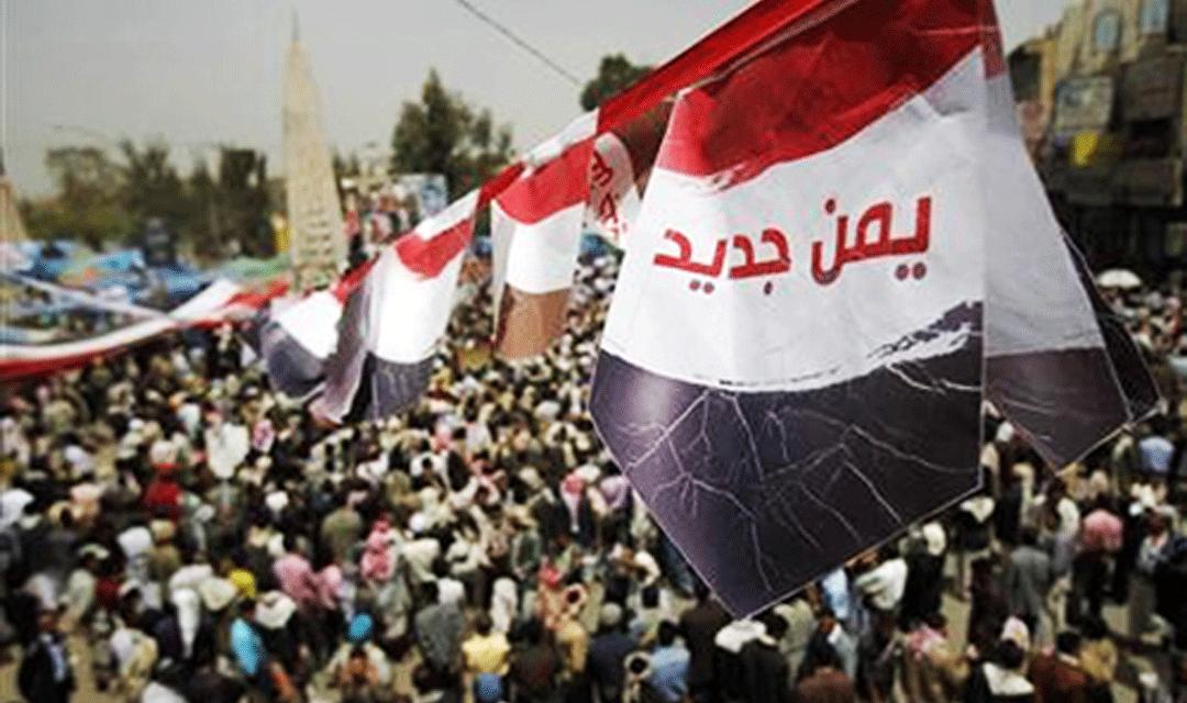 ائتلاف عربی، تنور فتنه را در یمن برافروخته تر می کند و شهروندان یمنی را مورد بدرفتاری و شکنجه قرار داده است