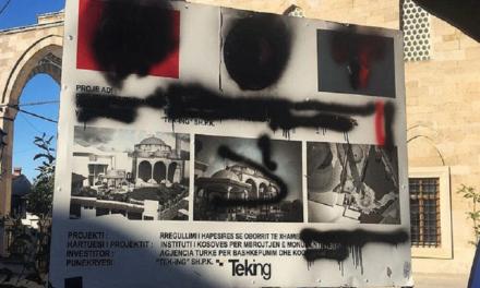 سازمان جهانی نفی خشونت: تهاجم نژادپرستانه به مسجد فاتح در کشور کوزوو محکوم است