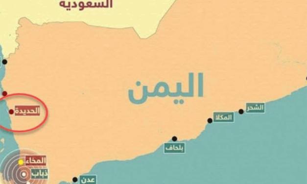 هشدار سازمان جهانی نفی خشونت درباره جنگ «الحدیده» یمن و دعوت از سازمان ملل متحد برای ایفای نقش قانونی خود در این منطقه