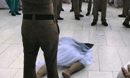 سازمان جهانی نفی خشونت: دولت عربستان ابهام های کشته شدن حاجی عراقی را با تحقیقاتی شفاف و بی طرفانه برطرف کند